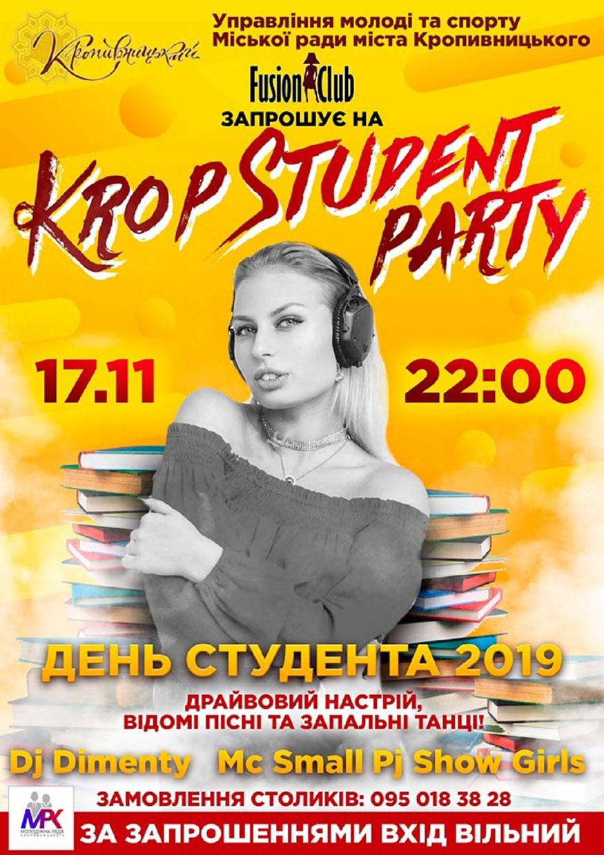 Без Купюр Як у Кропивницькому святкуватимуть Міжнародний день студента Події  свято афіша