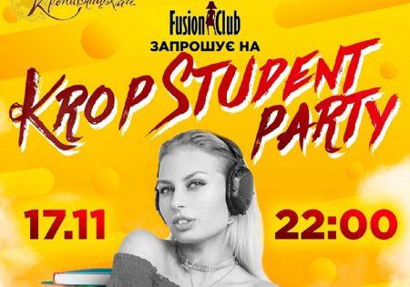 Як у Кропивницькому святкуватимуть Міжнародний день студента