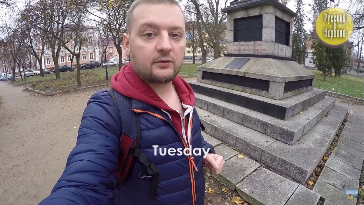 """Без Купюр """"Я такого ніде не бачив"""": відомий тревел-блогер відвідав Кропивницький. ВІДЕО Події  Кропивницький відеоблогер"""