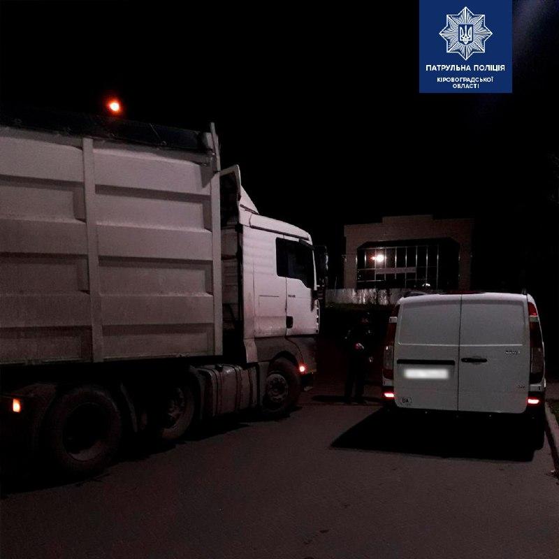 Без Купюр У Кропивницькому нетверезий водій вантажівки спричинив ДТП з легковиком За кермом  Кропивницький ДТП