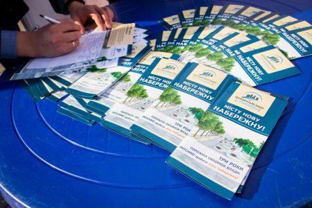 У Кропивницькому проходить акція за обіцяну владою нову Набережну. ФОТО