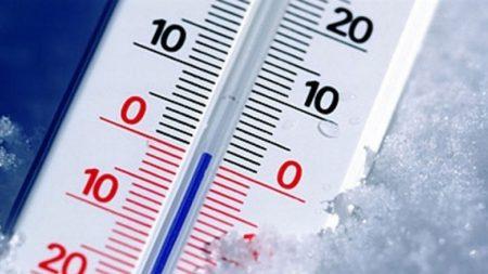 На Кіровоградщині очікується похолодання