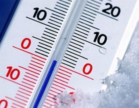 Зима вже близько: на Кіровоградщині відзавтра похолодає