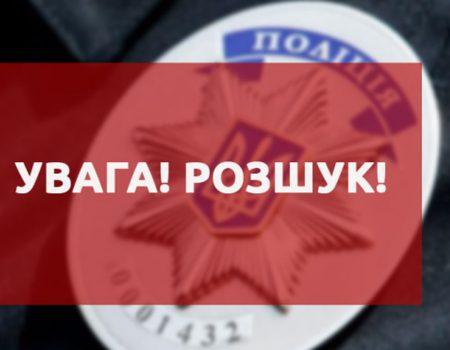 На Кіровоградщині за місяць знайшли 22 безвісти зниклих, ідентифікували 10 тіл