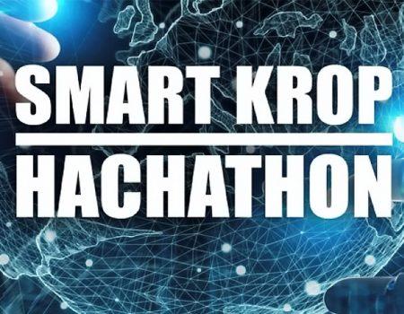 У Кропивницькому відбудеться хакатон «Smart Krop» з розробки IT-проектів соціального спрямування.