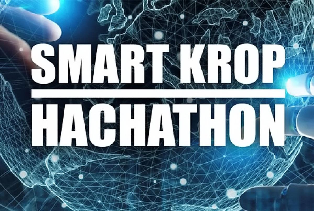 Без Купюр У Кропивницькому відбудеться хакатон «Smart Krop» з розробки IT-проектів соціального спрямування. Події  турнір Кропивницький