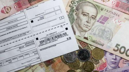 На Кіровоградщині проведуть повний аудит тарифів
