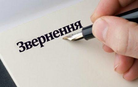 Двоє міських голів із Кіровоградщини виступають проти Конституційної реформи від Зеленського
