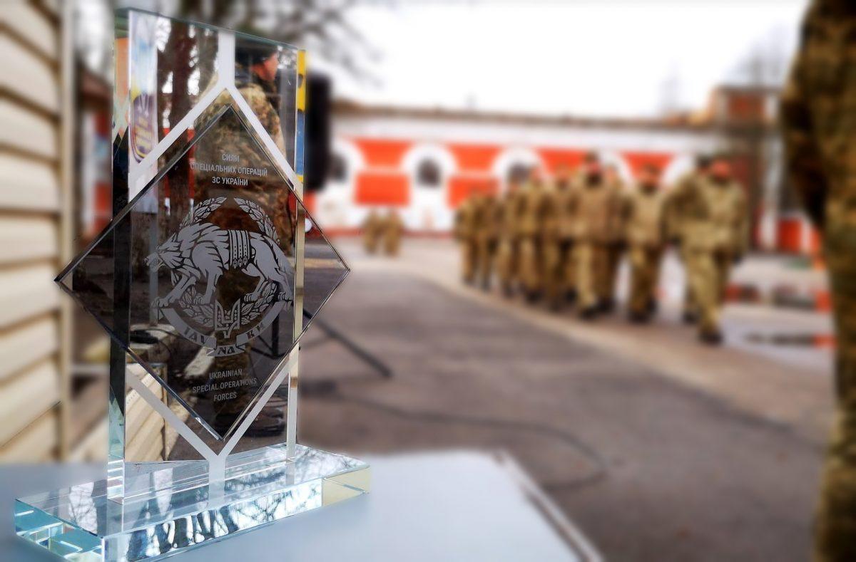 Без Купюр Кропивницький Третій полк спецпризначення втретє визнали кращим серед підрозділів ССО Війна  третій полк спецпризначення полковник Трепак