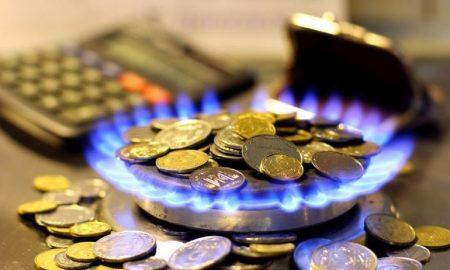 """""""Нафтогаз"""" вже визначився з ціною на газ для населення у січні 2020 року"""