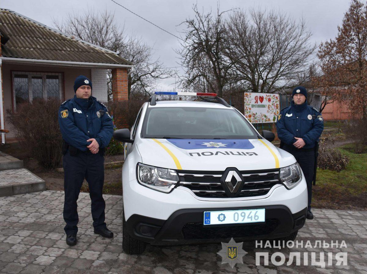 Без Купюр На Кіровоградщині розпочали роботу 11 поліцейських станцій Події  Національна поліція Кіровоградщина дільничні офіцери 2020 рік