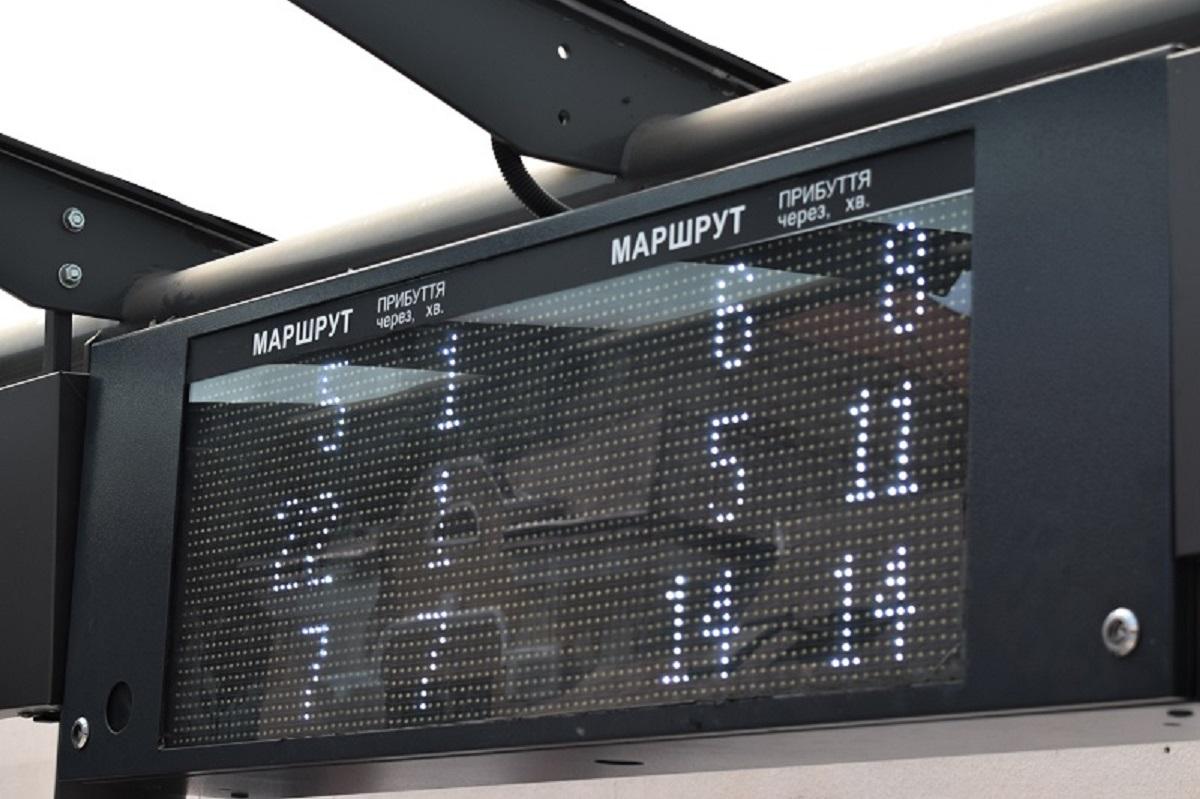 Без Купюр Ще на кількох зупинках у Кропивницькому встановлять електронні табло Життя  Електротранс громадський транспорт