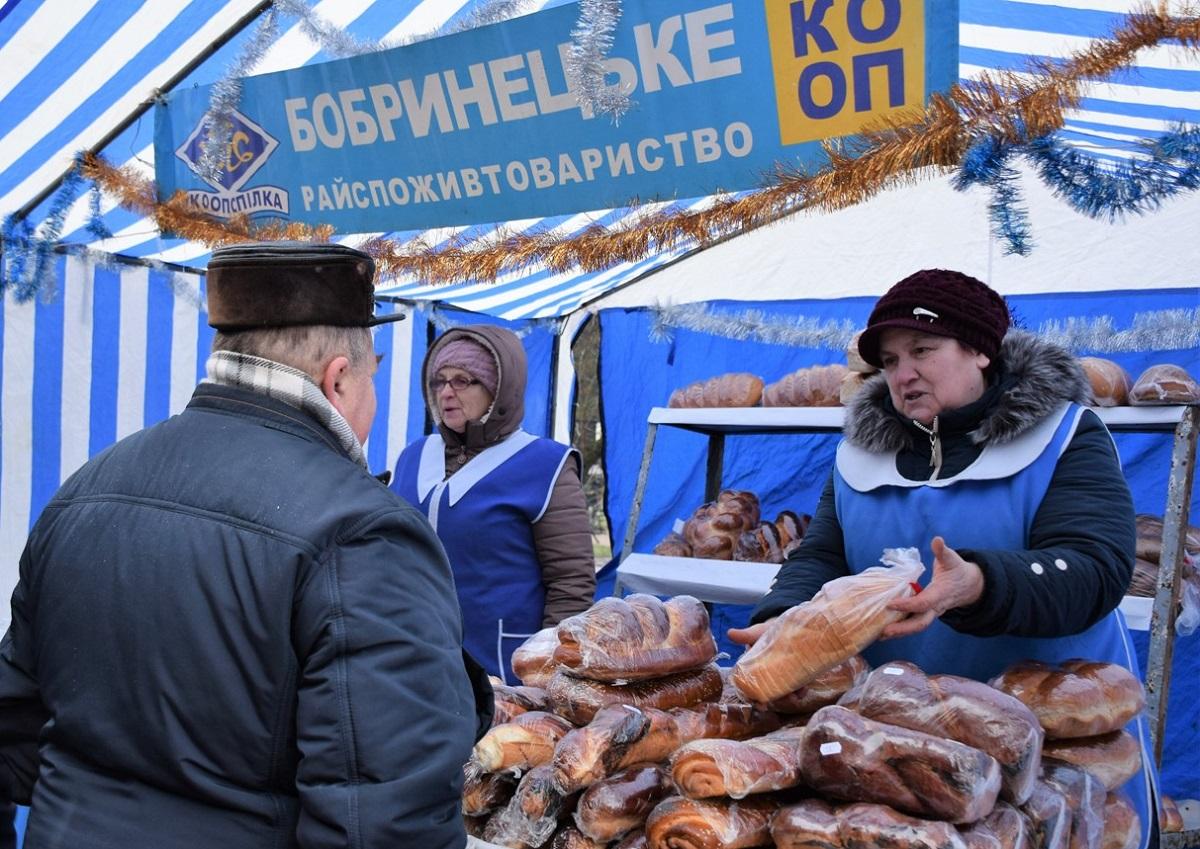 Без Купюр У Кропивницькому відкрився передноворічний ярмарок Події  ярмарок ОДА Кропивницький