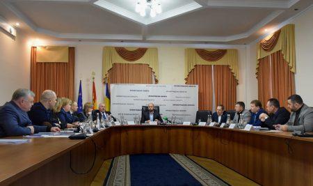 В ОДА визначили стратегії розвитку Кіровоградщини до 2027 року