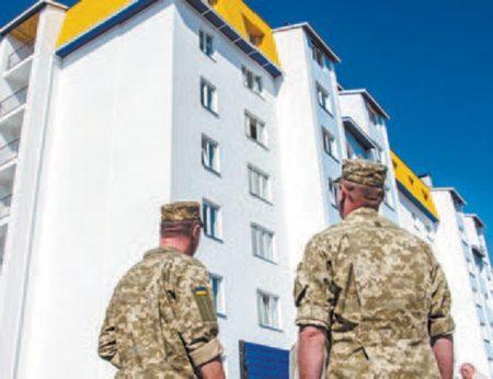 У Кропивницькому розроблятимуть програму для забезпечення житлом учасників АТО та афганців