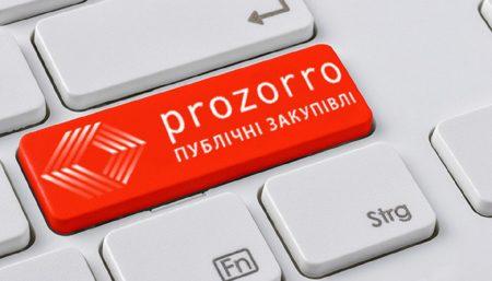 Аудитори запобігли порушенням при закупівлях на Кіровоградщині на 745 мільйонів. ВИПРАВЛЕНО