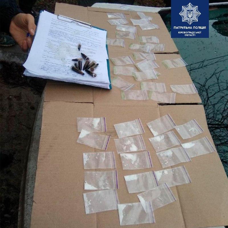 """Без Купюр У Кропивницькому затримали чоловіка, який, імовірно, робив """"закладки"""" наркотиків. ФОТО Кримінал  патрульні наркотики"""