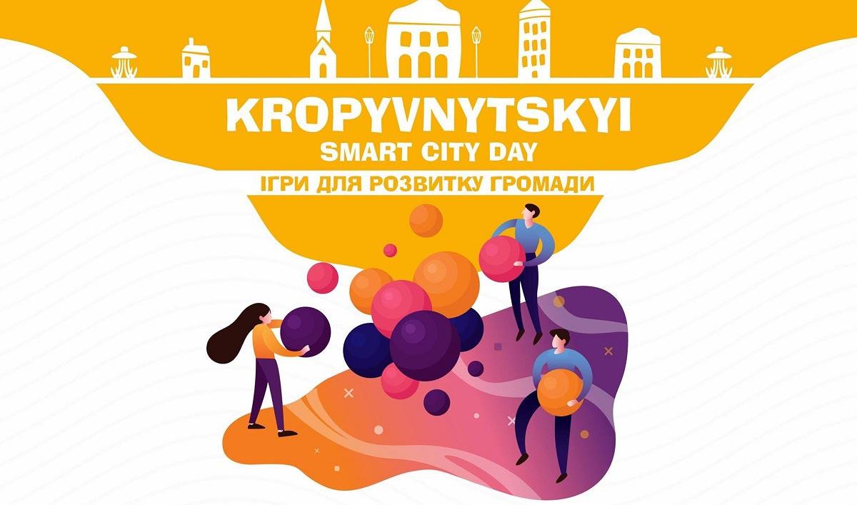 Без Купюр У Кропивницькому познайомлять з методами неформальної освіти Події  освіта агенція хмарочос