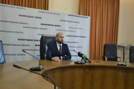 Офіс Президента погодив вісім кандидатур на посади голів РДА у Кіровоградській області