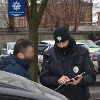 Додаткові наряди патрульних боротимуться з порушеннями правил паркування в Кропивницькому