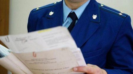 Прокуратура Кіровоградщини зобов'язала приватне підприємство повернути держмайно