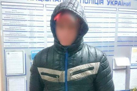 У Знам'янці затримали чоловіка, який перебуває в розшуку в іншій області