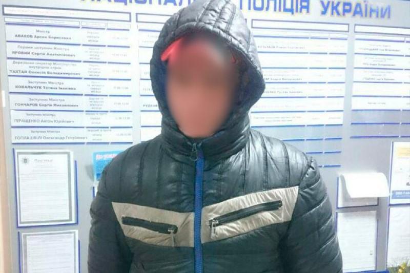 Без Купюр У Знам'янці затримали чоловіка, який перебуває в розшуку в іншій області Кримінал  патрульні Кіровоградщина злочинець