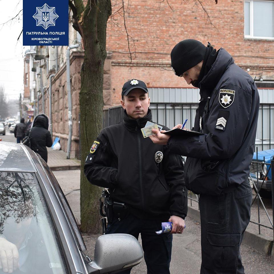Без Купюр Додаткові наряди патрульних боротимуться з порушеннями правил паркування в Кропивницькому За кермом  Патрульна поліція паркування Кропивницький