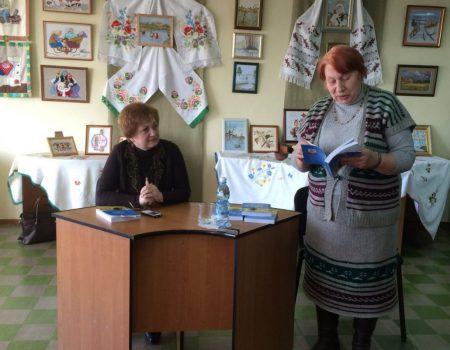 Президент призначив державну стипендію письменниці з Кіровоградщини