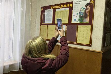 Студенти Олександрійського коледжу їздять у громадському транспорті за квитком у смартфоні