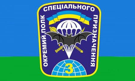 В одній зі шкіл Кропивницького відкрили музей історії 3-го полку
