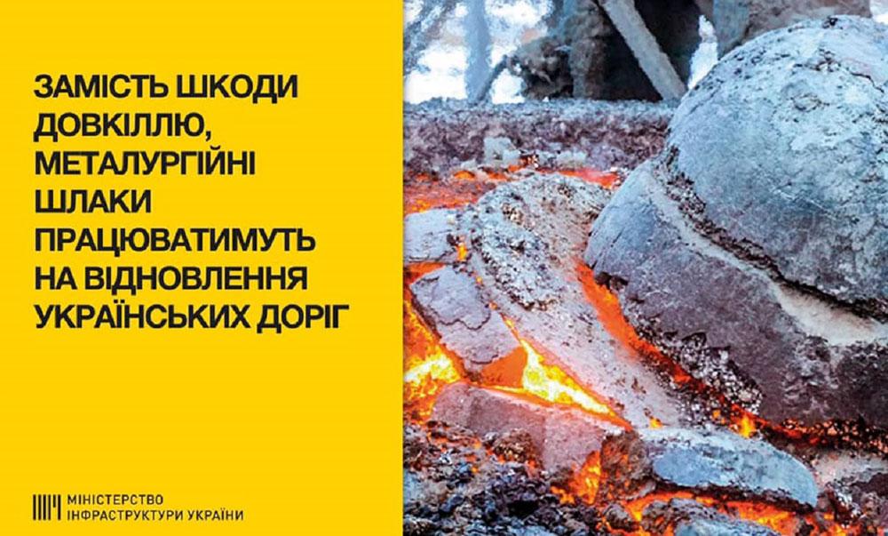Без Купюр На Кіровоградщині будуватимуть дороги з використанням відходів виробництва За кермом  ремонт доріг Кіровоградщина
