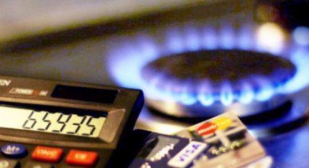 Із січня у Кропивницькому планують знизити тариф на тепло