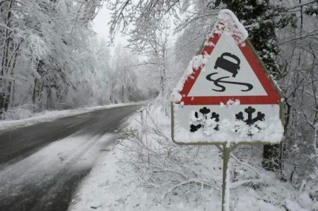 Кіровоградщина: водіїв попереджають про ожеледицю та туман