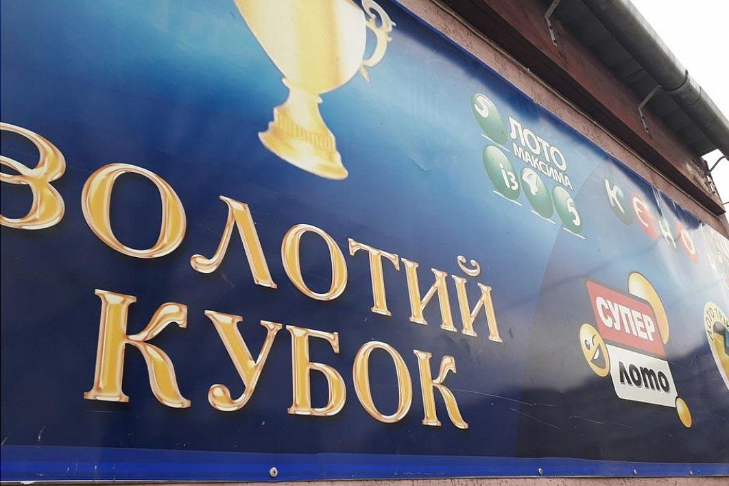Без Купюр У Кропивницькому розпочали демонтаж реклами грального бізнесу Життя  Кропивницька міська рада демонтаж гральний бізнес 2020 рік