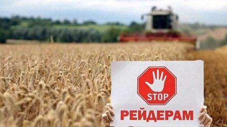 На Кіровоградщині правоохоронці упередили спробу рейдерського захоплення промислового комплексу