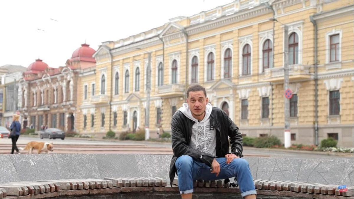"""Без Купюр """"Красиве місто, про яке ніхто нічого не знає"""": програма """"Вдома краще"""" побувала у Кропивницькому. ВІДЕО Події  Кропивницький відео"""