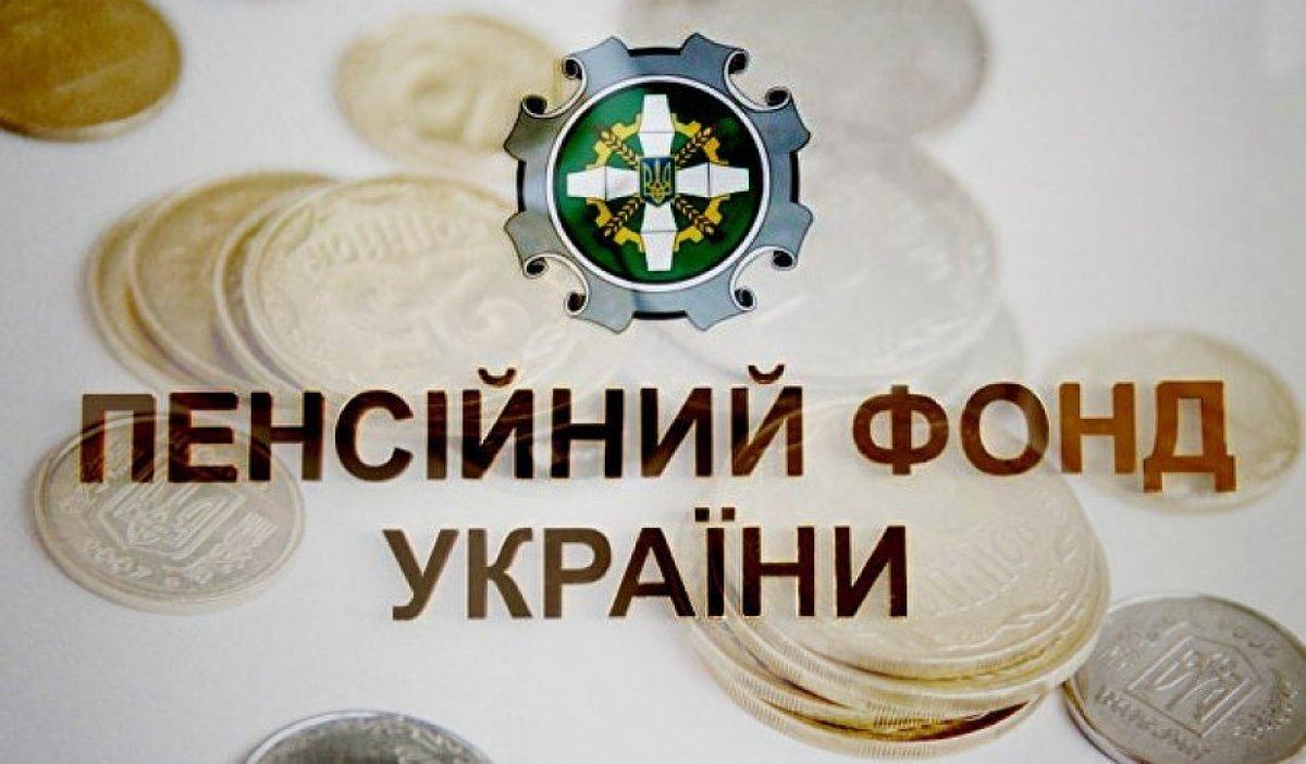 Без Купюр Перевірити дані про трудову діяльність можна на сайті електронних сервісів Життя  Пенсійний фонд України електронний підпис 2020 рік