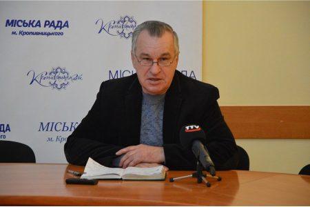 У міськраді Кропивницького розповіли, де можна покупатися на Водохреща