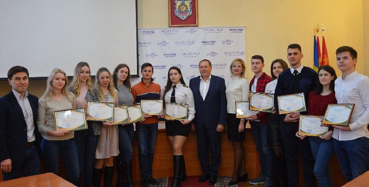 Без Купюр 6 студентів Кропивницького отримали стипендію міського голови Життя  студенти стипендія міський голова 2020 рік