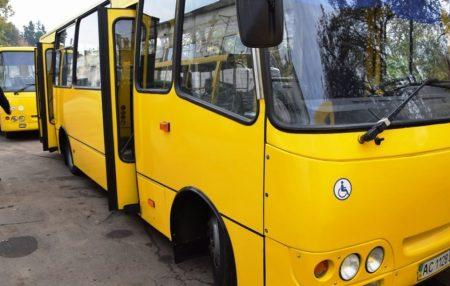 Виконком Знам'янської міськради збільшив вартість проїзду в міських автобусах до 7 гривень