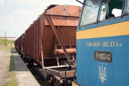 Підприємство, яке має ресурсні активи на Кіровоградщині, відвантажить титанову руду до США на 100 мільйонів доларів