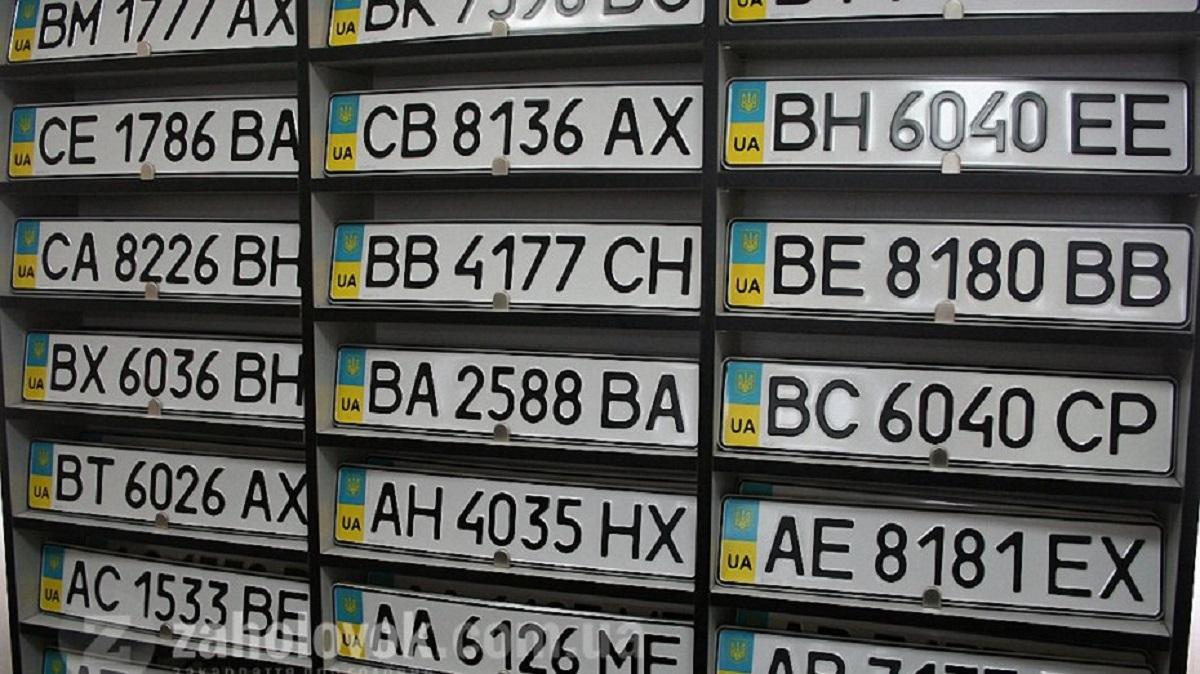 Без Купюр Які індивідуальні номери автівок замовляють жителі Кіровоградщини За кермом  Сервісний центр МВС номерні знаки МВС 2020 рік