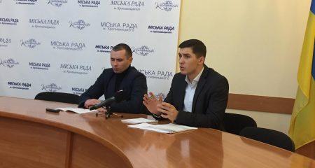 У міськраді Кропивницького розповіли про оновлені правила благоустрою міста