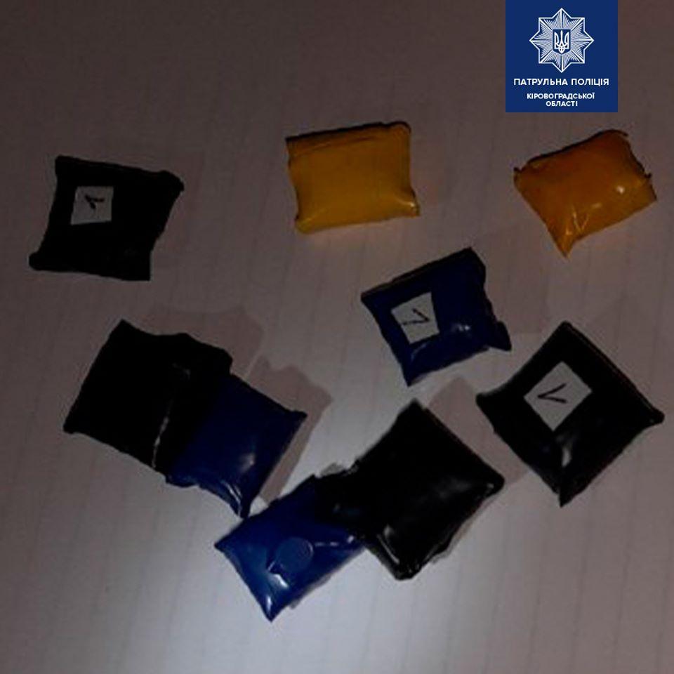 Без Купюр Ймовірного «закладчика» наркотиків виявили у Кропивницькому . ФОТО Кримінал  Патрульна поліція наркотики Кропивницький 2020 рік