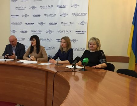 У школах Кропивницького в деяких класах ввели карантин