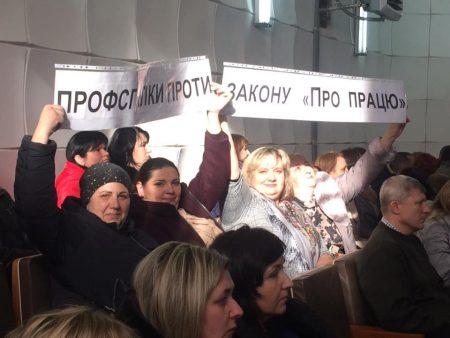 """У Кропивницькому зібрали профспілкове віче через законопроект """"Про працю"""". ФОТО"""