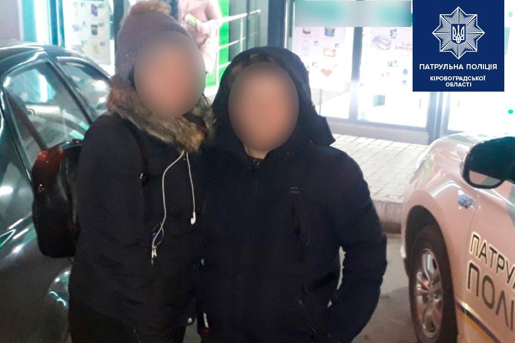 Без Купюр Завдяки небайдужій жінці, патрульні повернули матері школяра, який загубився в Кропивницькому Життя  Патрульна поліція дитина 2020 рік