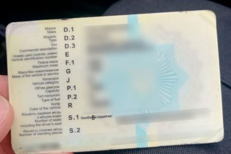 У Кропивницькому виявили водіїв з підробленими документами