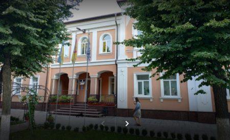 Кропивницький: у Мін'юсті погодили перенесення ДРАЦСу на вулицю Дворцову